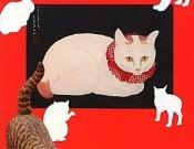 招き猫亭コレクション 猫まみれ
