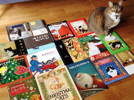 クリスマス本と猫店員