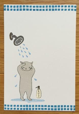 ロンメル入浴3